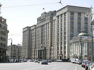 Совет ГД утвердил регламент отчета главы кабинета министров перед палатой