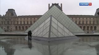 Во Франции закрывают публичные места и отменяют массовые мероприятия