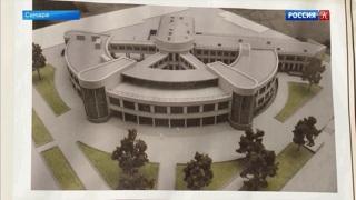 В Самаре откроется филиал Третьяковской галереи