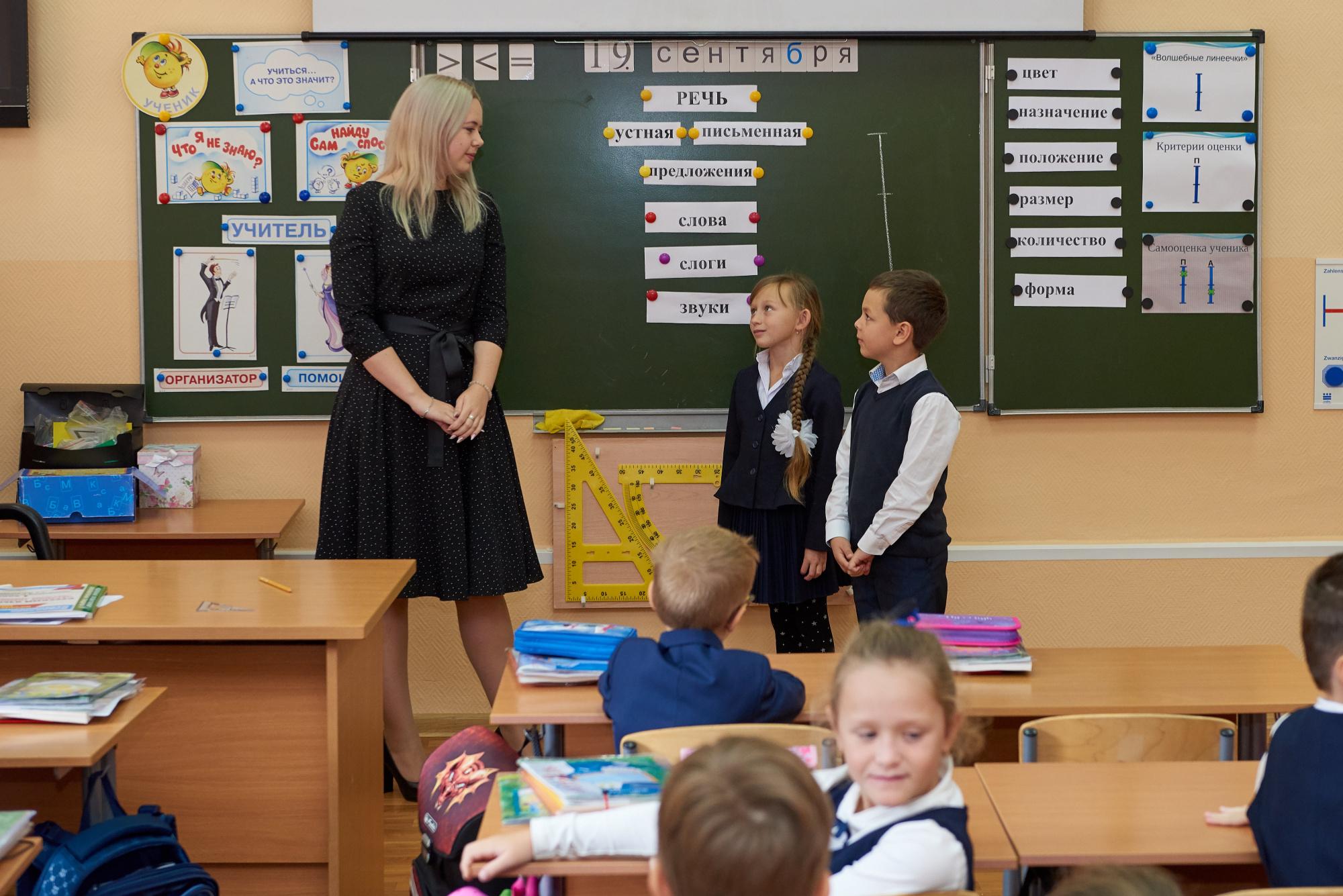 Учителя получили Почётные грамоты руководителя страны