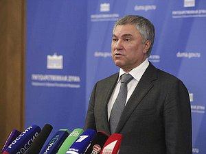 Вячеслав Володин: руководитель в собственном заявлении обозначил, что ключевой приоритет страны - это за
