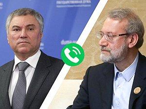 Вячеслав Володин согласовал с Али Лариджани вопросы снятия наказаний и обоюдной борьбы с коронавирусом