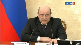 Михаил Мишустин прокомментировал принятые меры по борьбе с коронавирусом