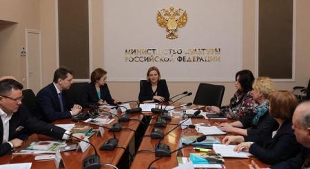Ольга Любимова приняла участие в совещании Совета библиотек