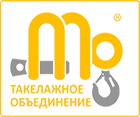 Такелаж промышленного оборудования в Санкт-Петербурге
