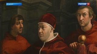 Работы Рафаэля представили в Риме