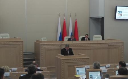 Николай Овсиенко принял участие в совещании организационного комитета по подготовке и проведению VII Форума регион