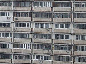 В выписку из ЕГРН предлагается внести пометку о состоянии дома