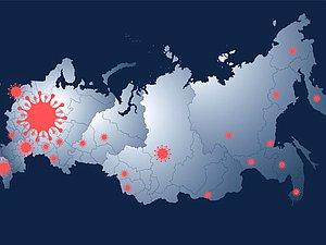 Как помогают регионам в период распространения коронавируса