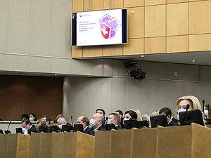 """Руководители фракций выступили в процессе """" правительственного часа """" с Министром здравоохранения"""
