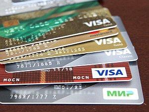 Внесен проект закона об указании обязательств по кредиту в его рекламе