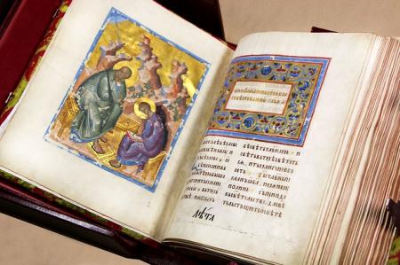 Коллекция книжных памятников возникла на платформе Национальной электронной библиотеки