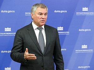 Вячеслав Володин: народные избранники в регионах проследят за выполнением поручений Президента