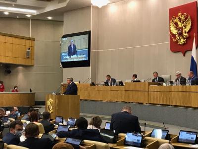 РФ и Сербия договорились об обмене культурными ценностями