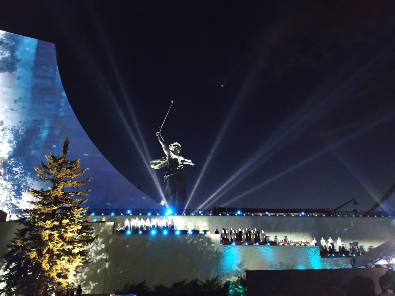 На Мамаевом холме состоялся концерт Победы