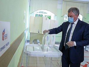 Вячеслав Володин принял участие в голосовании по поправкам в Конституцию