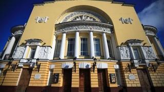 Театру драмы имени Фёдора Волкова -  270 лет!