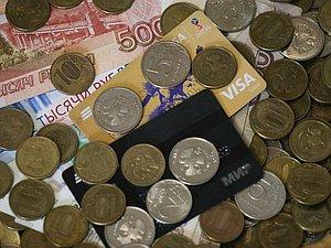 Механизм получения льготных кредитов для НКО по ставке 2%