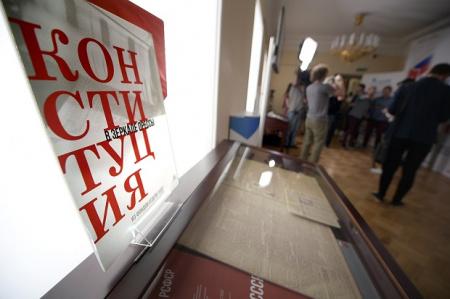 """РНБ проводит Экспозицию """" Конституция в зеркале прессы """", приуроченную к дню общероссийского голосования"""