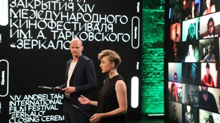 "XIV Кинофестиваль ""Зеркало"" объявил победителей"