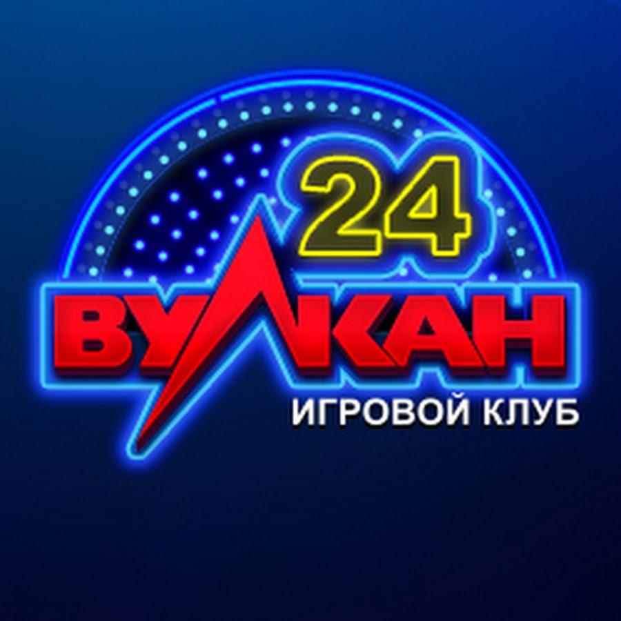 Игровой клуб Вулкан 24