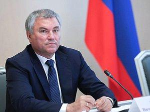 Руководитель ГД предупредил украинских политиков о наказании за просьбы о Крыме