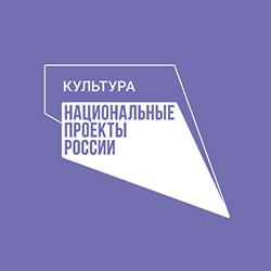 Минкультуры России прорабатывает вопрос создания центров культурного развития в посёлках городского