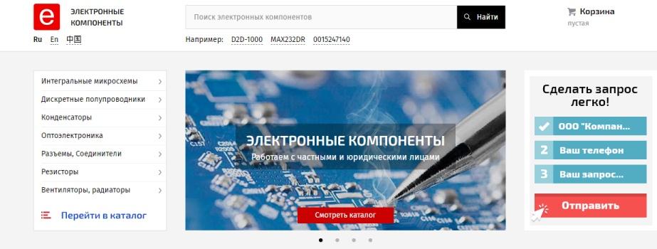 электронные компоненты eicom.ru