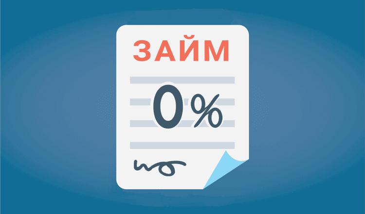 Топкредитобзор - обзоры онлайн займов topcreditobzor.ru