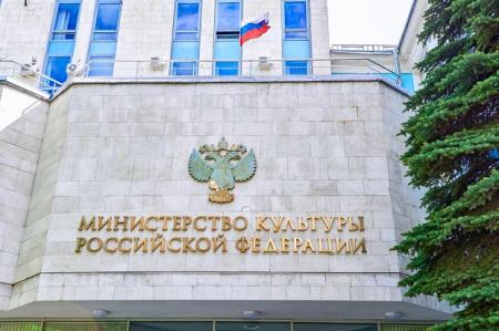 Сайт Минкультуры России перешёл на новое имя в доменной районе gov. Ru