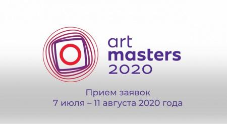 В РФ начался 1-ый Национальный чемпионат творческих компетенции? ArtMasters