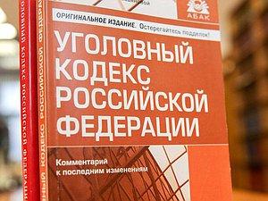 В РФ имеют возможность усилить уголовную ответственность за пропаганду наркотических веществ