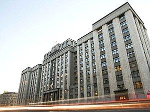 Вячеслав Володин приказал направить запросы в МИД, МВД, ФСБ и СВР о возможном наличии иностранного гр