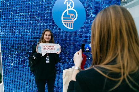 """Определены призеры первого грантового конкурса """" Волонтёры культуры """""""