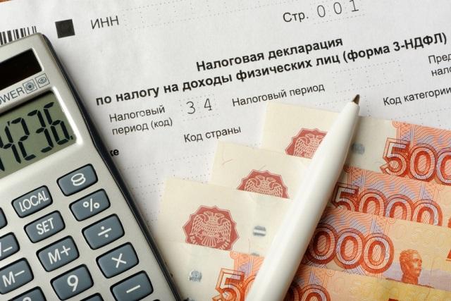 социальный налоговый вычет yakapitalist.ru