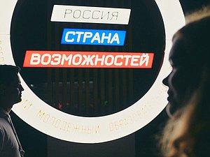 """Руководители фракций и народные избранники пообщались с молодежью во время форума """" район смыслов """""""