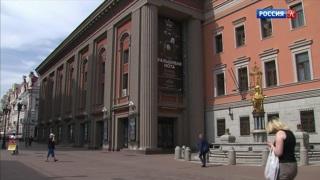 Театр Вахтангова готовится к юбилейному сезону