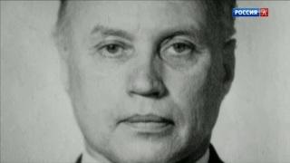 100 лет со дня рождения Анатолия Китова
