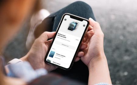 Национальная электронная библиотека выпустила новое бесплатное мобильное приложение для чтения