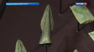 Артефакты бронзового века выставлены в музее Лондона