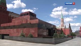 Союз архитекторов отменил конкурс на реновацию мавзолея В. Ленина