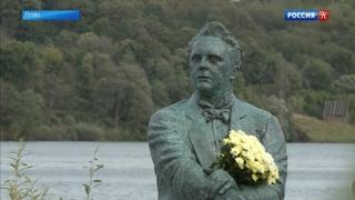 Памятник Федору Шаляпину возвели в Плёсе