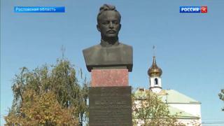 Музей-усадьба Михаила Шолохова открылась после реставрации