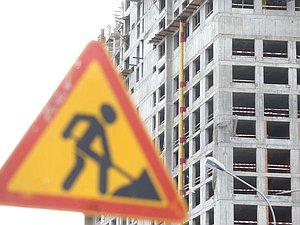 Внесен проект закона об ускорении расселения людей из аварийного жилья