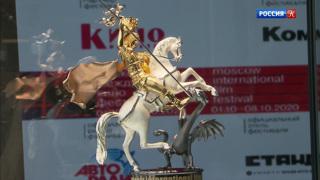 Объявлена программа Московского международного кинофестиваля