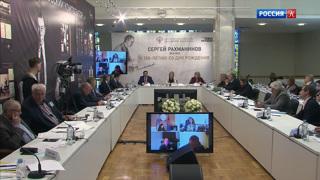 В 2023 году будет отмечаться 150-летие со дня рождения Сергея Рахманинова