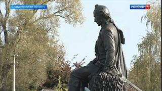 Во Владимирской области открыт памятник Александру Суворову