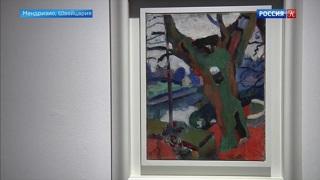В Швейцарии показывают выставку работ Андре Дерена