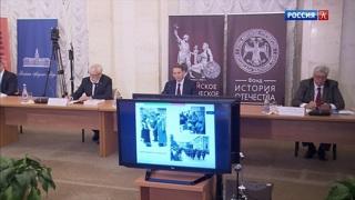 Служба внешней разведки рассекретила документы времен Великой Отечественной войны