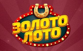 zoloto-loto.com